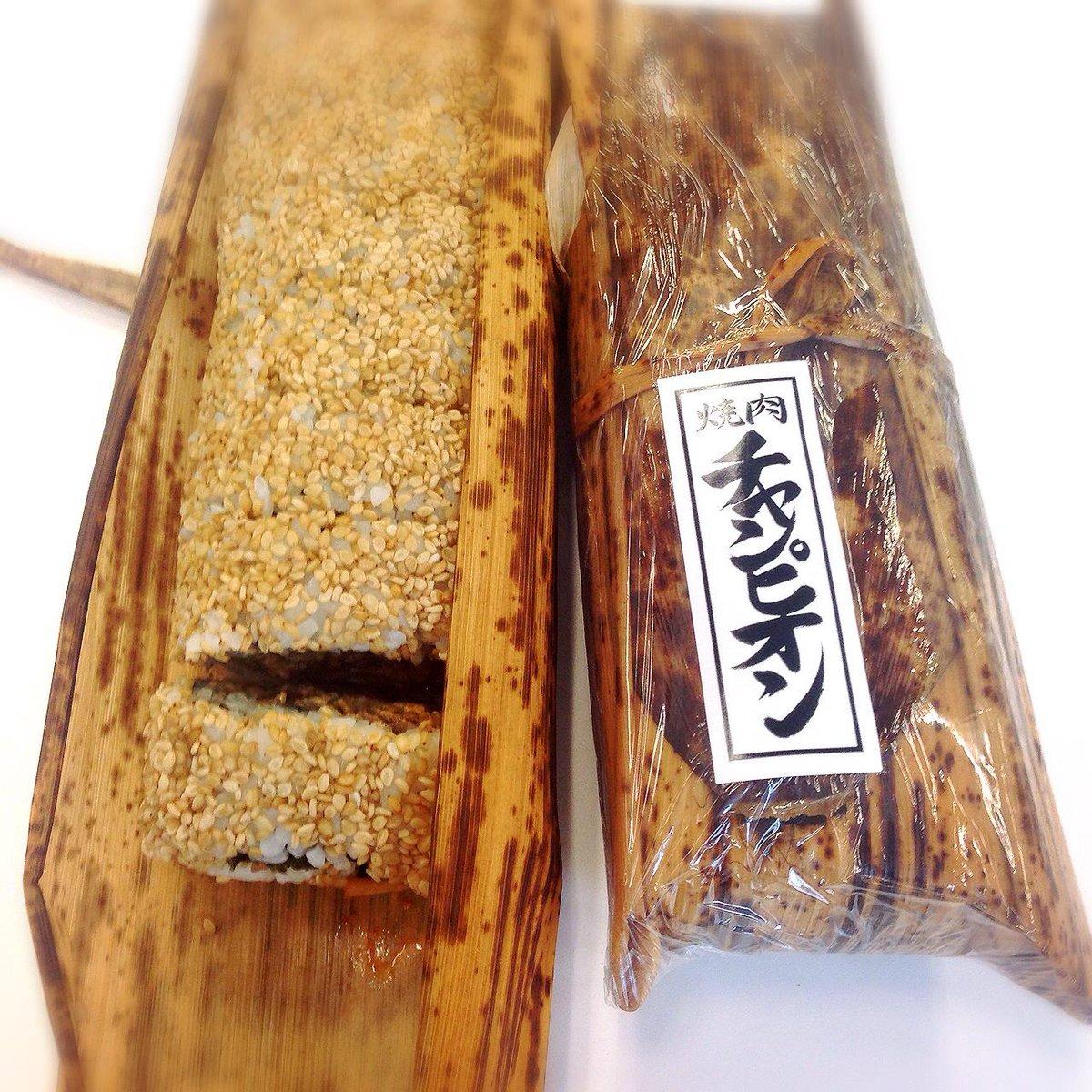 東方神起の撮影で差し入れしたのはチャンピオン×松栄寿司の焼肉ロール。前回の撮影のときに二人とも気に入ってくださったので今回も用意しました!ツアー中とあってたくさん召し上がってくれました。 http://t.co/xx5DTdwa3x
