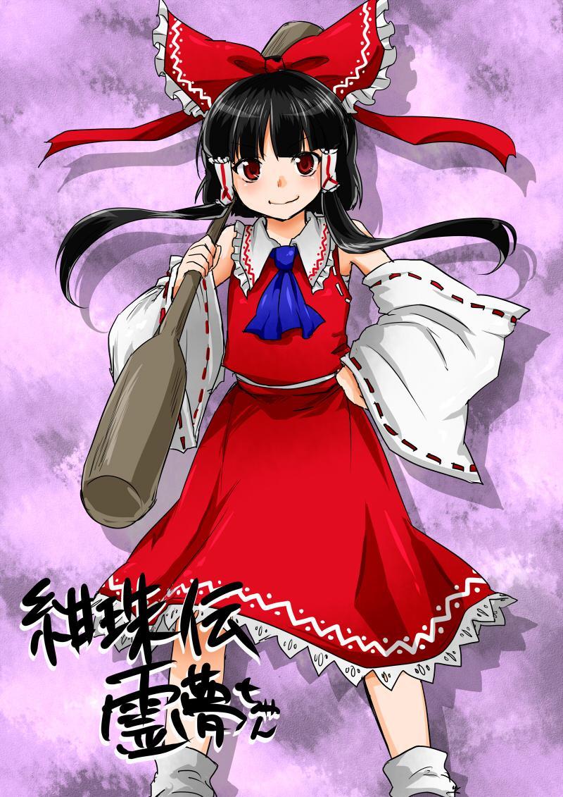 紺珠伝霊夢ちゃんかきました。 http://t.co/J1Rf2CTQGE