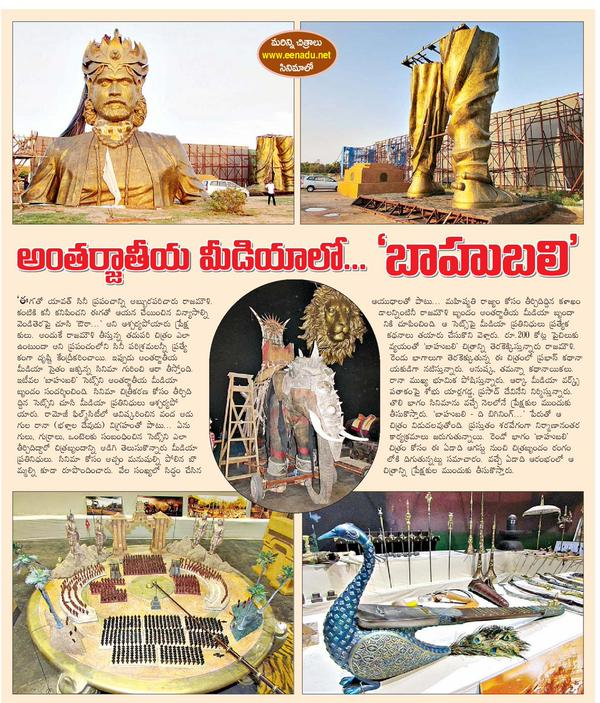 """Hey, these are my pics. Hope I got a credit ;-) """"@Prabhas_Team: Print Article about #Baahubali Via @HittaPhatta http://t.co/Ql4V2tljRL"""""""