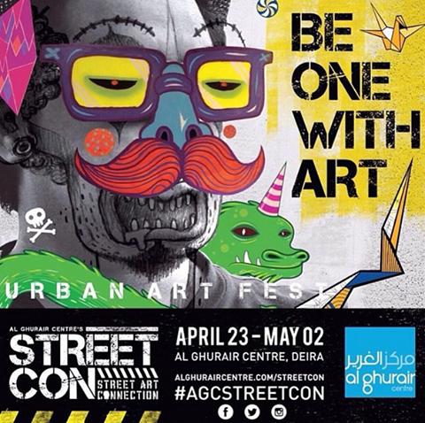 """تنطلق فعاليات """"اوريجينال أوربن أرت جام"""" اليوم وتستمر حتى ٢ مايو في مركز الغرير. #StreetCon2015 http://t.co/5BpyQS514T"""