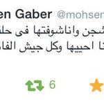 تويتة استاذ #محسن_جابر لكل فانز #كنزة #مزكها_مع_كنزة #مزيكا http://t.co/2cH9h9Amzi