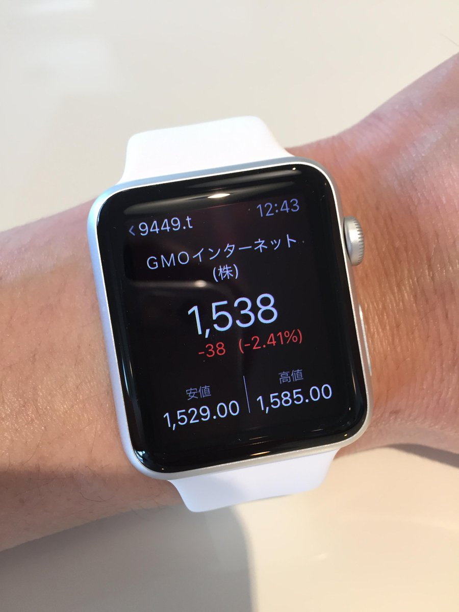 これは生活が変わるなぁ。流石アップル。 http://t.co/JboAgKakPO