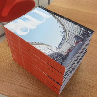a+u2015年5月号が出来上がりました!ロンドン特集です。大増ページ(184頁)でお値段据え置き!表紙はリージェント・ストリート。4月27日(月)発売です!(出版部) http://t.co/oWCmKvZhag