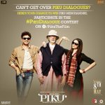 RT @PikuTheFilm: We know you love #Piku. Here's your chance to win the exclusive merchandise.  Stay tuned for #PikuDialogue contest! http:/…