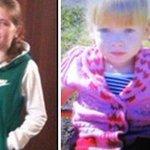 Внимание! Розыск! В Пермском крае пропали две сестры Любую информацию сообщать по тел 02   #Пермь #Лысьва #розыск http://t.co/tCtfXIdOaQ