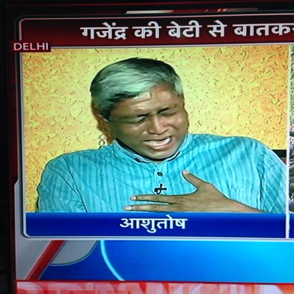 "Drama Just. Sic! ""@Bees_Kut: 1. #AshuCries 2. AAPtards http://t.co/O7iU5aeock"""