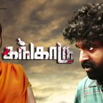 #Kangaroo from the director of Sindhu Samaveli, #Uyir, #Mirugam http://t.co/hIXtenm5N5