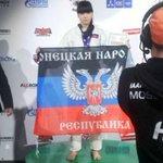 На ЧМ по рукопашному бою украинская спортсменка появилась с флагом ДНР http://t.co/BU8ftUqsfp http://t.co/Fb5nphhVNd