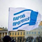 Партия Прогресса Алексея @navalny требует привлечь Кадырова к уголовной ответственности http://t.co/8Umk0c8rhd http://t.co/CmG2xDQgeH