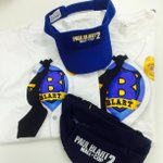 As its @KevinJames birthday, were giving away a Paul Blart goodybag! RT & follow to #win! http://t.co/rqLPUZxvEE http://t.co/fnmRrKyir5