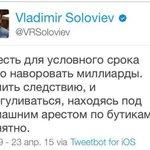 Про ситуацию с Васильевой http://t.co/QRPMU253zu