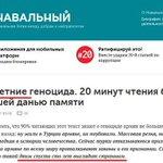 Теперь навальный обладатель безусловной поддержки армян http://t.co/wHxbRc8Ghr