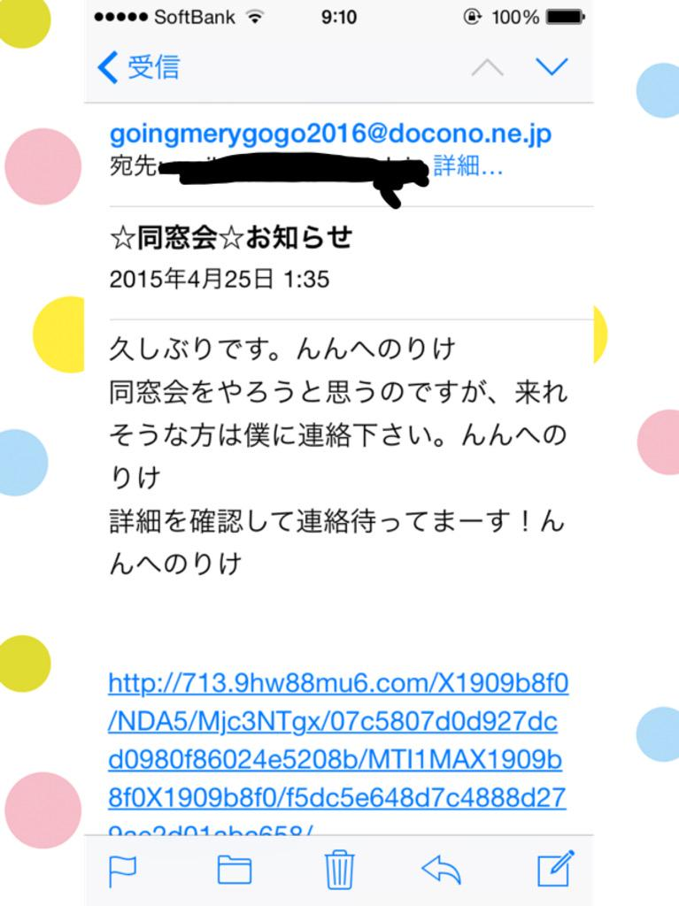 http://pbs.twimg.com/media/CDZXY48UEAAi4mS.jpg