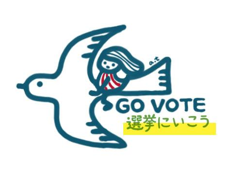 明日は選挙の所があるよー。もう「たかが一票」とか「誰に入れていいかわかんない」とか言ってる場合じゃないと思うよー。少しでも自分で調べて投票に行こうよー。#選挙ステッカー @senkyosticker http://t.co/S3EyTN3c3q