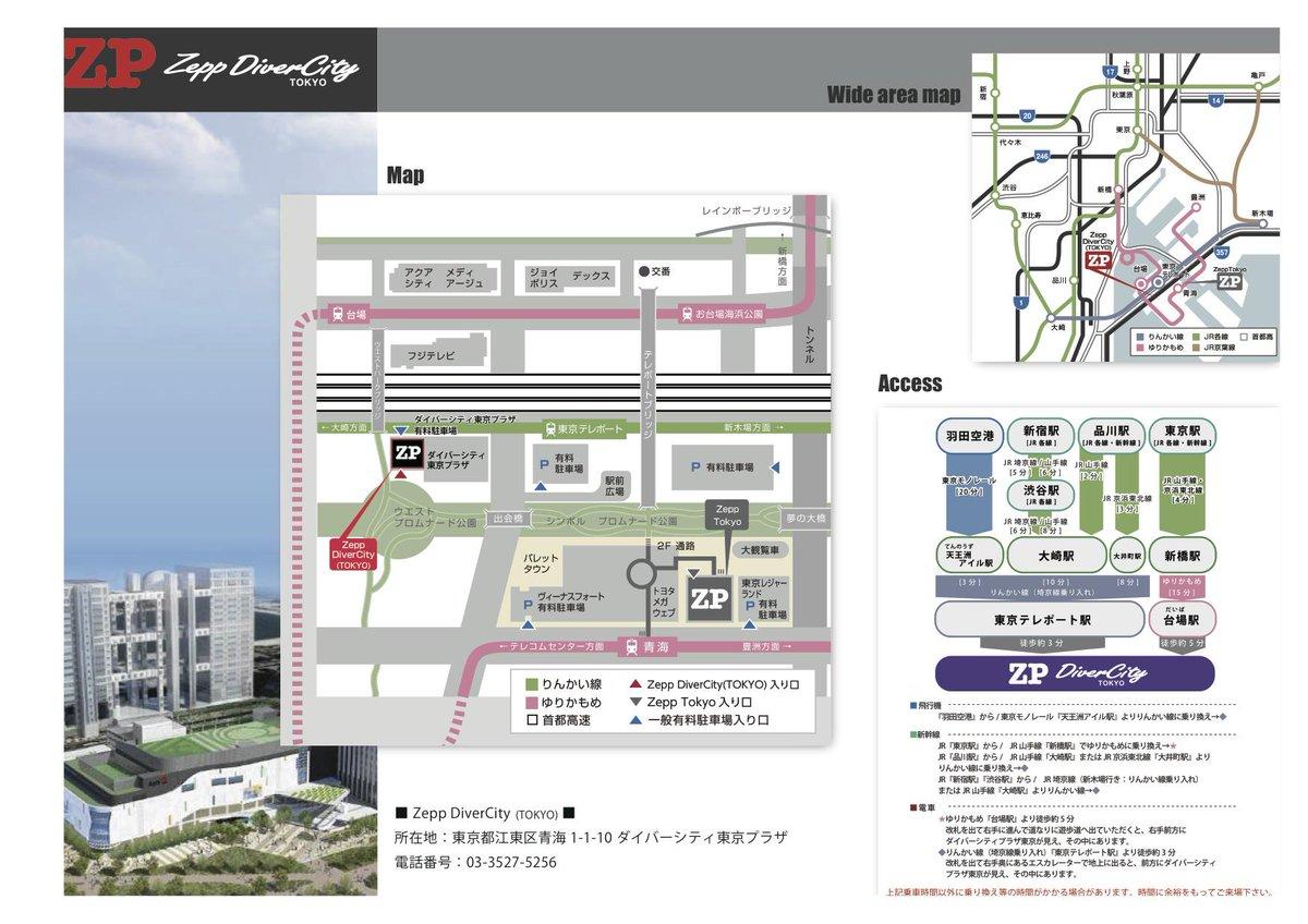 """本日は 東京公演2日目  ORANGE RANGE RANGE AID+ presents """"RWD← SCREAM 015""""  Zepp DiverCity 5/4(みどりの日) 開場16:00開演17:00  会場への行き方は↓  http://t.co/JBLQavjJQJ"""