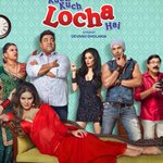 RT @SunnyLeone: See you all at INORBIT MALL , MALAD today at 5pm for @KKLHtheFilm Promotions.... ;) http://t.co/ATdhDckgxF