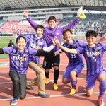 千葉選手のサウザンドゴールと、野津田選手の追加点で清水エスパルスに2-0で勝利! 本日も熱いご声援、ありがとうございました!! #sanfrecce http://t.co/34J3EaY2kY