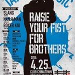今日の夜は広島のCHINA TOWNでレゲエとハードコアとタトゥーのイベントやってるんでみんな遊びに来たってや! http://t.co/lsF67S5t8Q