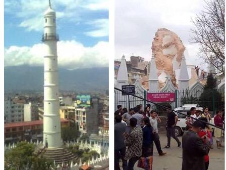 Historic #Dharahara tower in Nepal before and after collapse in today's 7.5 earthquake. http://t.co/H6nSMvqBTT RT @streebs /#PrayforNepal