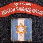 OGGI 25 APRILE commemoriamo la Liberazione Italiana dal nazi-fascismo, operata anche grazie alla Brigata Ebraica. http://t.co/k8oIdpmhIU
