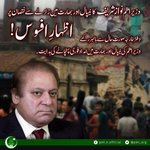 Prime Minister Nawaz Sharif grieved over loss of lives in Nepal and India quake. http://t.co/AgZg5mAWVh