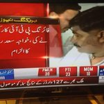 #PTIs militant wing open fire at PMNL workers, @KhSaad_Rafique protests #PeopleTrustMQM http://t.co/vZH5OJH8ok