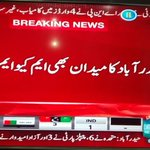 Yes Hyderabad also Belongs To MQM #PeopleTrustMQM ✌ ✌ ✌ http://t.co/DmNkUlRY2E
