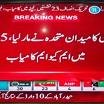 #MQM has clean swept KHi And Hyderabad cantonment boards polls under army supervision #PeopleTrustMQM #VictoryOfAltaf http://t.co/7DMLiOLLZT