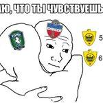 "@fctomtomsk ""Томь"", мы с вами! http://t.co/Za7FWp0v7y"