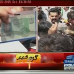 Three suspects held from #Gujranwala cantonment area. Read: http://t.co/UoyhEPDdpW http://t.co/8BehVTeza3