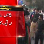 #PMLN wins 4 out of 5 Seats of Sialkots #CantonmentBoardElections http://t.co/TkBkqryRJd