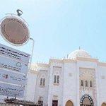 افتتاح أكبر مركز لتحفيظ القرآن على مستوى الدولة والمنطقة بداية العام الدراسي المقبل، بمنطقة الزعاب في #أبوظبي. # http://t.co/z22McdYxj8