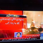 @mubasherlucman Clear violence by PMLN patwaris firing from PMLN supporters...!! #ShameOnYouPMLN http://t.co/NYAOBTc3Bw