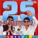 #Nannbenda 25th day! Thx for ur support! @JbrJagadesh @iamsanthanam @actorkaruna @SonyMusicSouth @vivekharshan