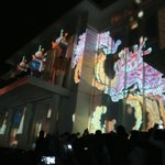 PIC : Video Maping in Gedung Merdeka #AAC2015 #AAParade @Your_Bandung http://t.co/R6HUc22tpg
