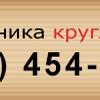 Услуги сантехника в Санкт-Петербурге – круглосуточно, оперативно, недорого http://t.co/CWwquZ5yj4