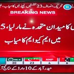 MQM clean sweeped the Cantonment board elections in Karachi ! #WeAreHaqParast http://t.co/2147BGBiXv