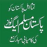 Congratulations Pakistan We promise we deliver #PMLN #اک_واری_فیر_شیر @MaryamNSharif @fahimmangal @Alikhanyzai http://t.co/22cDqjaMNr