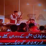 Firing in many cities of Punjab . Weapons free cities. Lol http://t.co/LvlvjxdocC