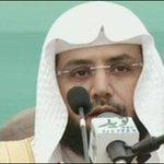 Saudis consider Pakistanis as their brothers: Imam-e-Kaaba http://t.co/FKnl39k5NH #Pakistan http://t.co/GOE6S0J6cf