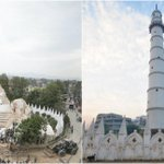 El terremoto destruyó el símbolo de #Nepal: la Torre Bhimsen o torre Dharahara. http://t.co/mZLUUClQAk http://t.co/Sy12nO7WWE