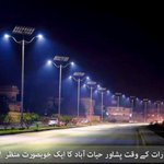 Peshawar After PTI GOVERNMENT. #NAYAKPK http://t.co/LxezkXNaSo