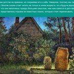 Детские сказки, смысл которых намного глубже, чем кажется Часть 1 http://t.co/rf9M6SJ4uN
