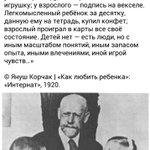 О взрослых детях http://t.co/fcUNLbvOwe