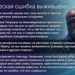 Систематическая ошибка выжившего http://t.co/i8vuF3jcli