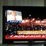 Qet Altaf Hussain live address at Jinnah ground Karachi #MQM #pakistan http://t.co/crTNLFSVB1
