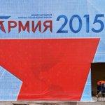 Военно-технический форум «Армия» будет проводиться раз в два года http://t.co/IbBZavs7oq http://t.co/cjA07jggSm
