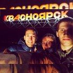 Время три часа ночи, а мы катаемся, гуляем????#красноярск#крск#krsk #красноярск http://t.co/zvECYrUgzJ