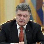 Порошенко: Россия экспортирует терроризм в Украину Президент Украины Петр Порошенко заявляет, http://t.co/OkhBBRY7RE http://t.co/aGAs7MKAnm