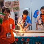 「なぜ!?」とかその辺の細かい話はおいといて、川崎大師の仲見世入り口にある老舗 松屋総本店の『とんとこ飴きり』を販売中です。 歩いて疲れるので、糖分がありがたいです。 #chokaigi http://t.co/p4nY1QU6pb http://t.co/vYR5TaCuMu